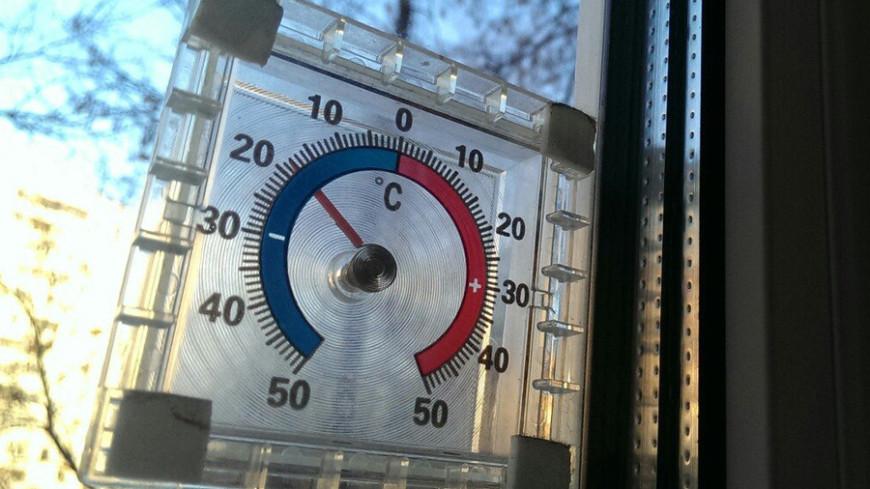 В Москве 20-градусные морозы продержатся всю следующую неделю