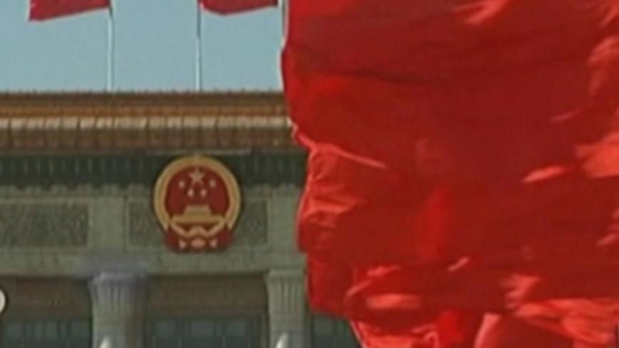 """Фото: """"«МИР 24»"""":http://mir24.tv/, пекин, китай"""