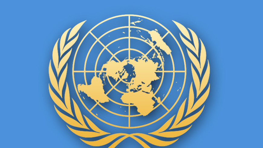 Генсек ООН заявил о худшем за столетие экономическом кризисе