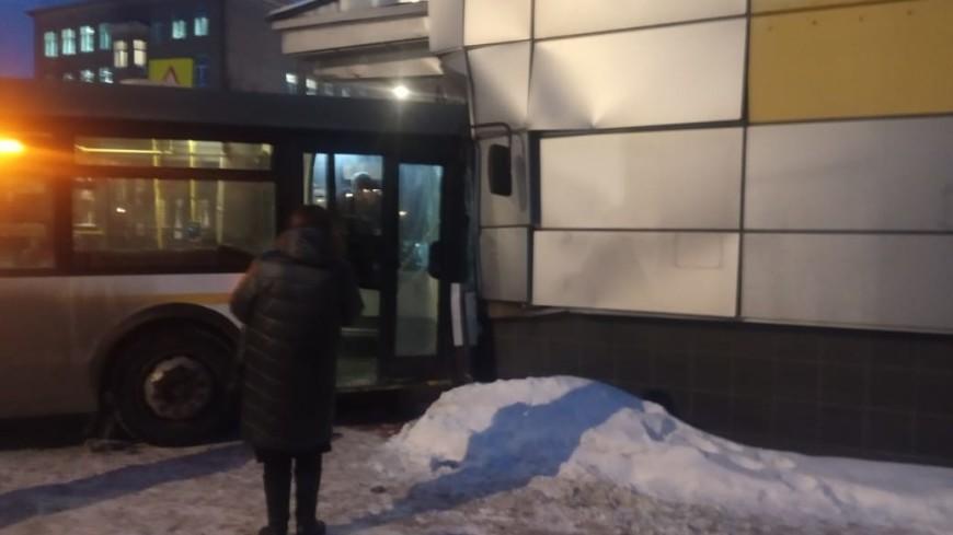 В Электростали автобус врезался в кинотеатр, пострадали четыре человека