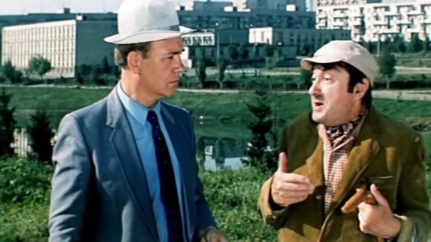 Нетипичная комедия Гайдая «Опасно для жизни»: как снимали и за что критиковали фильм легендарного режиссера