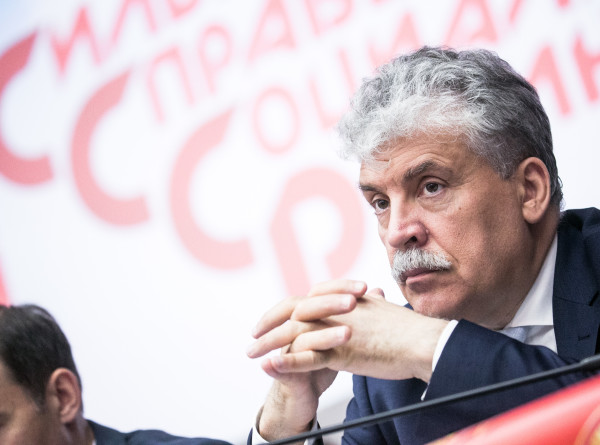 ЦИК России исключил Грудинина из списка кандидатов КПРФ на выборы в Госдуму