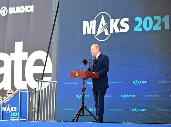 Итоги МАКС-2021