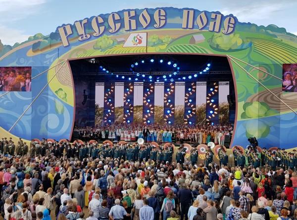На «Русском поле» в онлайн-формате выступят участники фестиваля, артисты эстрады и пройдет кулинарный конкурс на лучшую кашу