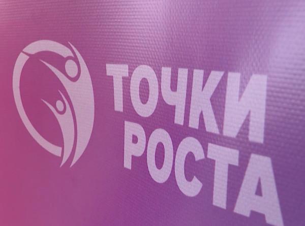 Точки роста: на международном форуме в Минске обсуждают евразийскую интеграцию