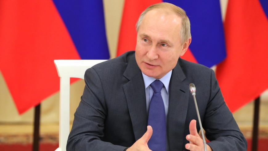 Путин поговорил по телефону со спецпредставителем президента США по вопросам климата Джоном Керри