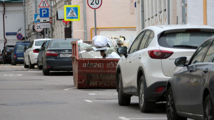Приложение для выгодной оплаты парковки выпущено в Петербурге
