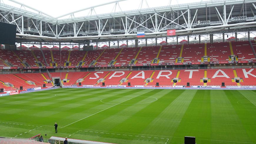 Домашний стадион футбольного клуба «Спартак» получил статус COVID-free зоны