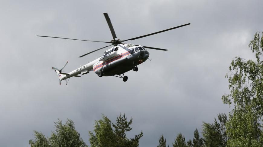 МЧС, Вертолет