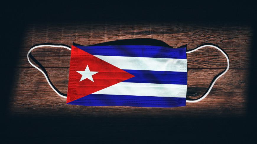 Изолированные из-за результатов на COVID на Кубе россияне останутся без компенсации