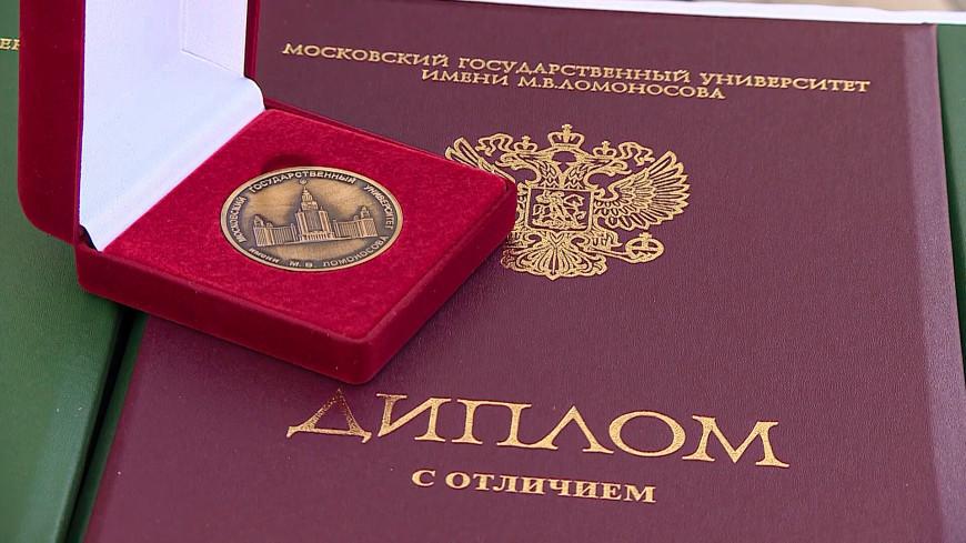Шесть магистров получили дипломы филиала МГУ в Ереване
