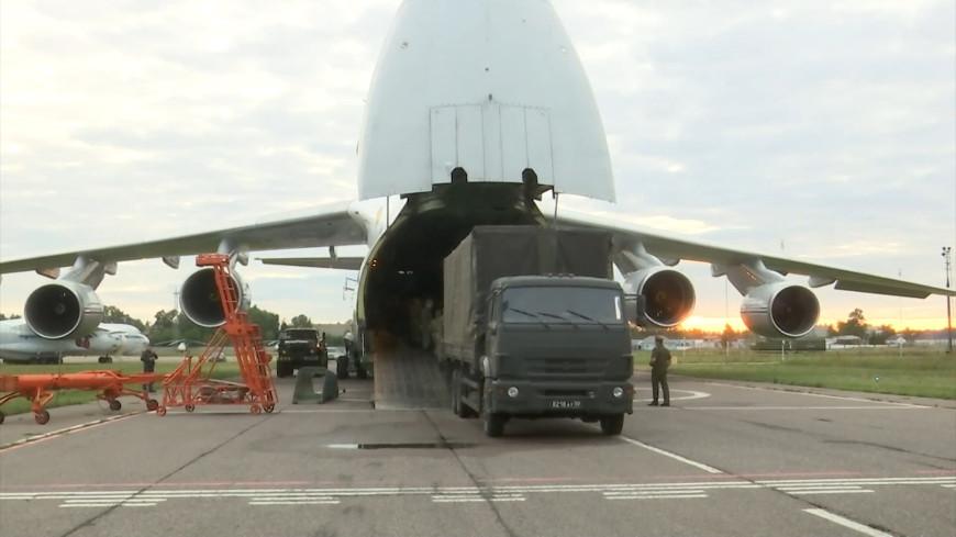 Два самолета «Руслан» с гуманитарной помощью вылетели из России на Кубу