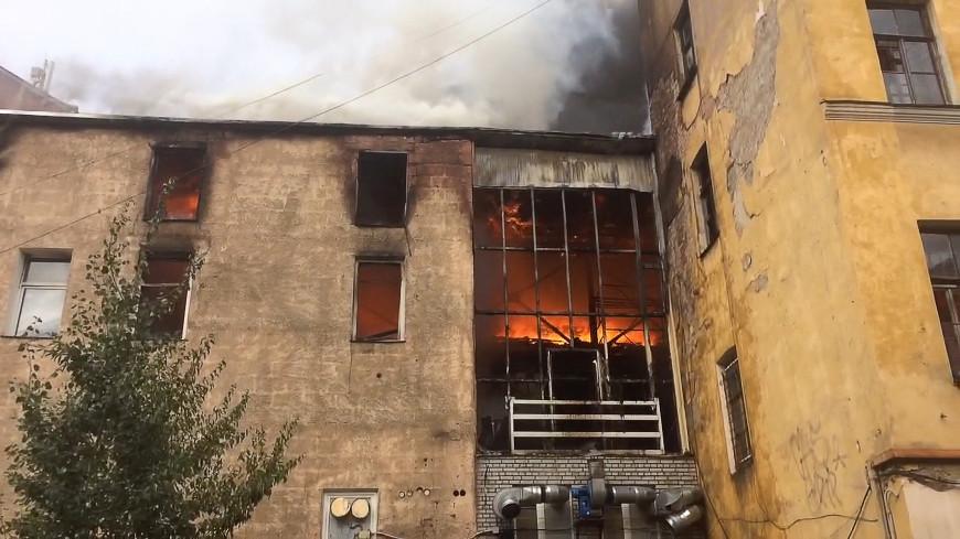 Крупный пожар потушили в центре Санкт-Петербурга