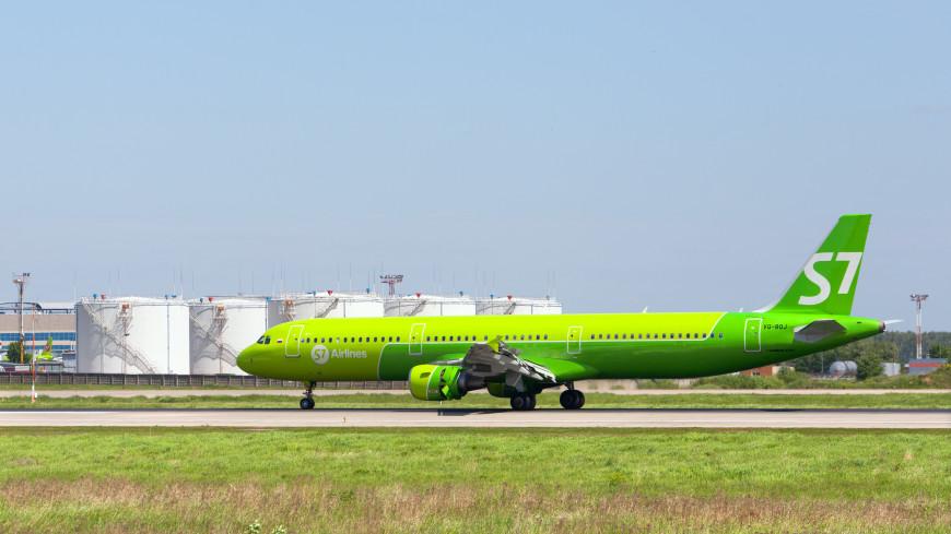 Авиакомпания S7 объявила о запуске лоукостера