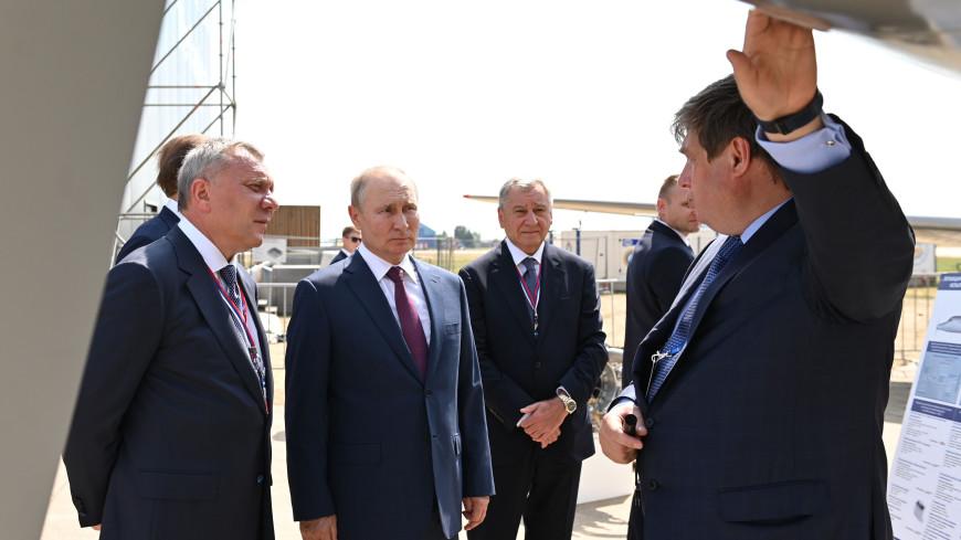 Путин посмотрел летную программу в день открытия МАКС-2021