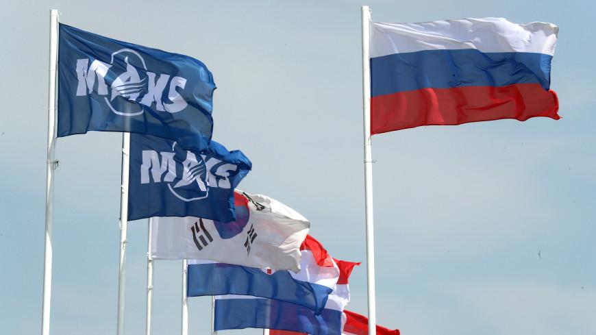 Соглашения на сумму в 265 млрд рублей были подписаны на полях МАКС-2021