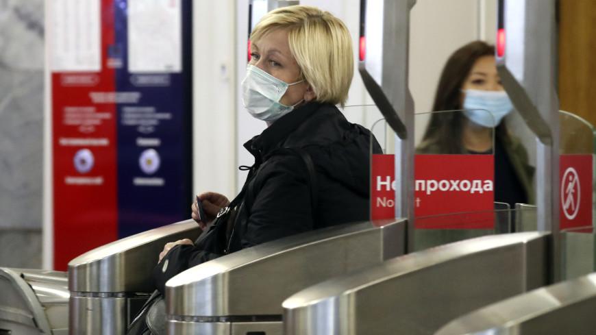 В московском метро стартовало тестирование оплаты проезда «лицом»