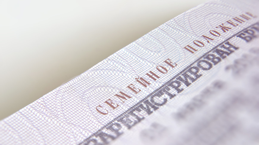 Аферы с квартирами и многоженство: чем россиянам грозит отмена штампов о браке?