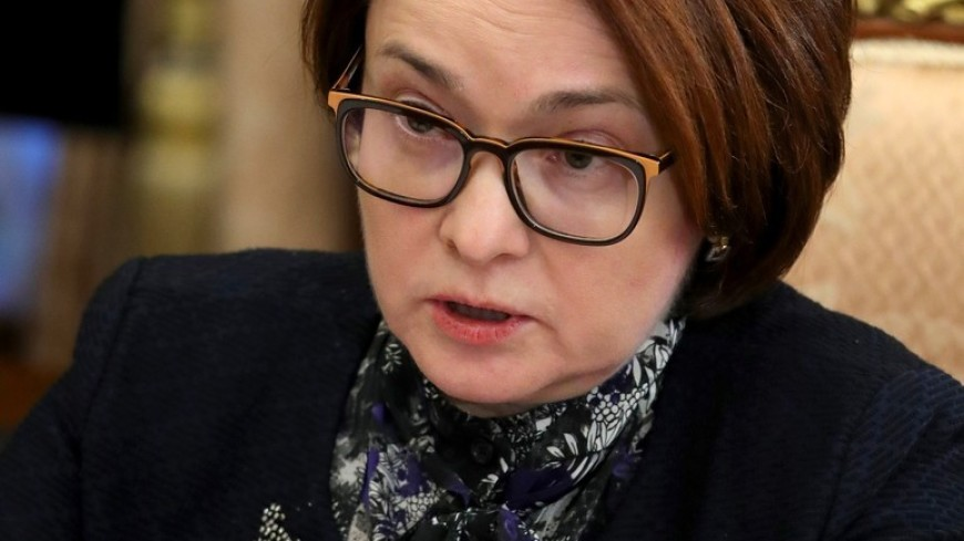 Набиуллина: Инфляция в России будет долгосрочной