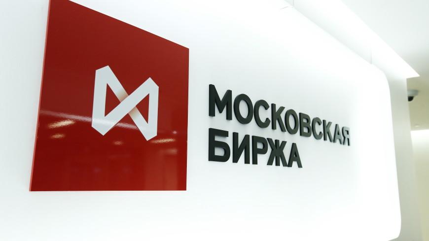 Индекс Московской биржи впервые в истории превысил отметку в 3900 пунктов