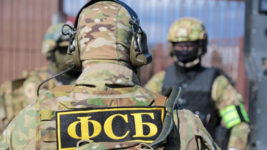 ФСБ предотвратила теракты в людных местах Москвы и Астраханской области