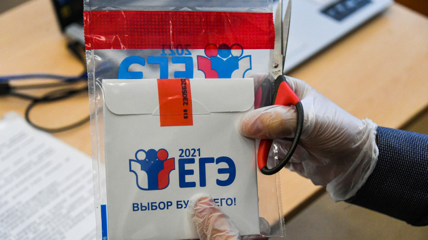 Две московских школьницы набрали на ЕГЭ максимально возможные 400 баллов