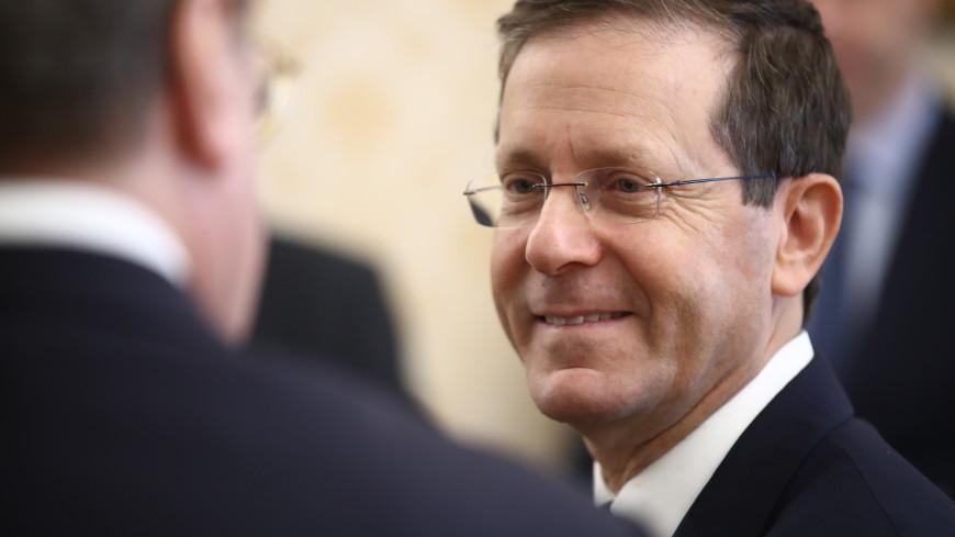 Ицхак Герцог принес присягу в качестве 11-го президента Израиля