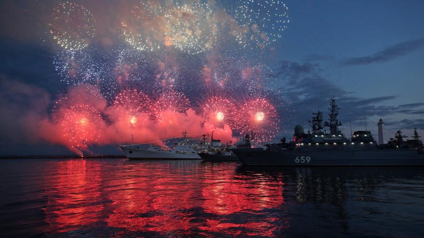 Праздничный салют в честь Дня Военно-морского флота России дали в Кронштадте