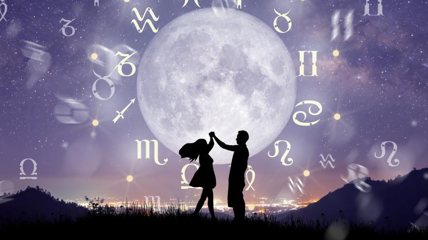 Астрологи назвали топ-10 пар знаков зодиака с идеальной совместимостью