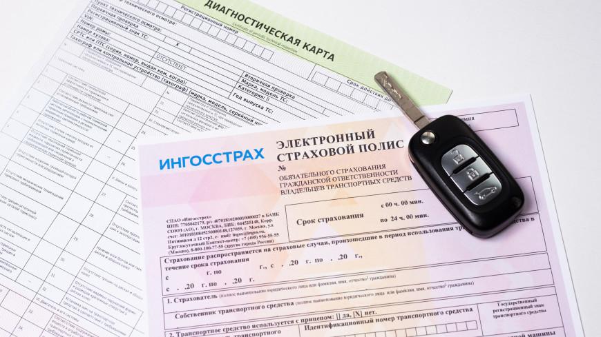 В России отменили обязательный техосмотр для получения полиса ОСАГО
