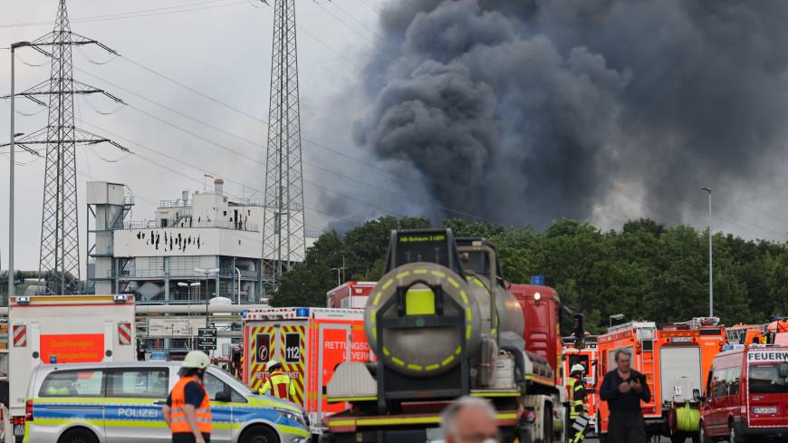 Несколько человек пострадали при взрыве на предприятии в Германии