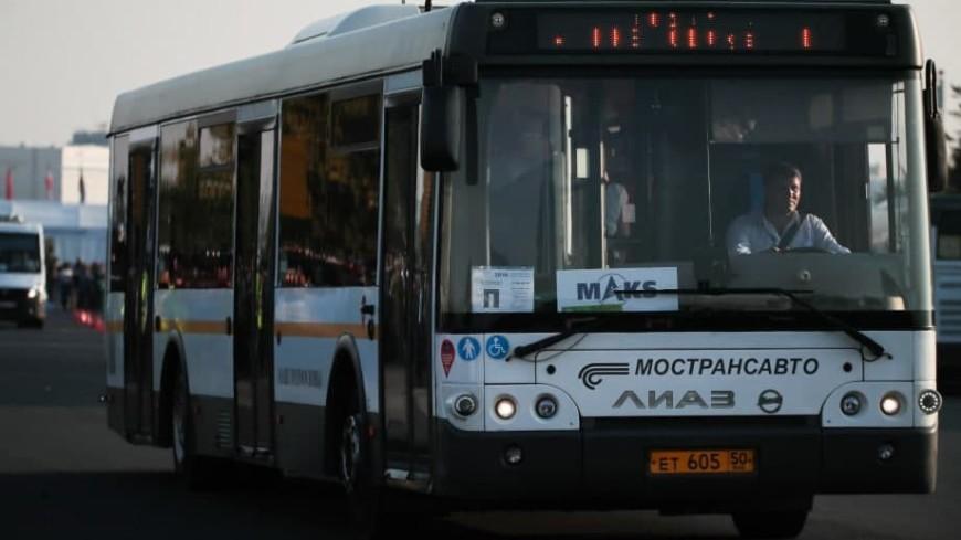 Общественный транспорт сокращает интервалы движения на авиасалон МАКС-2021