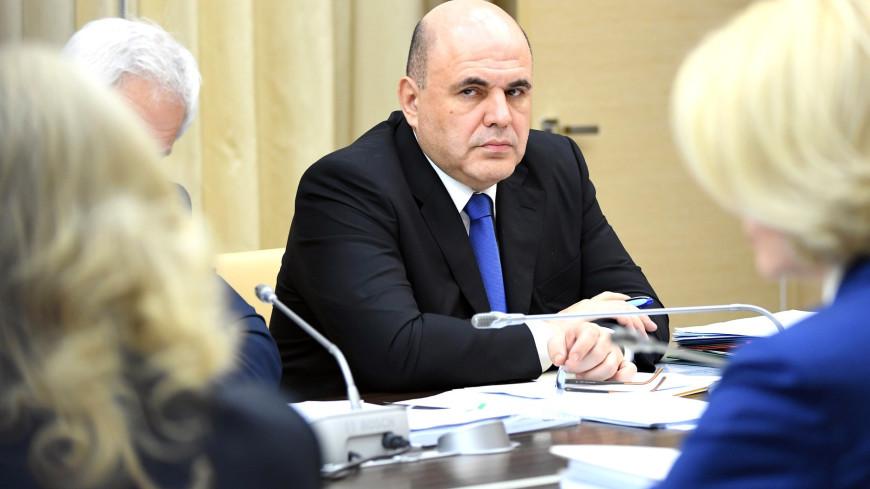 михаил мишустин, Председатель Правительства Российской Федерации