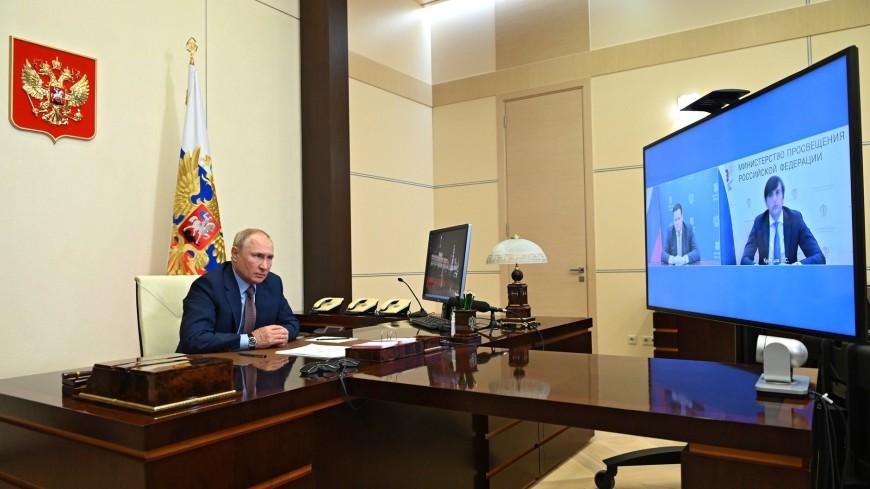 Путин попросил главу Минпросвещения пересмотреть планы по ремонту школ
