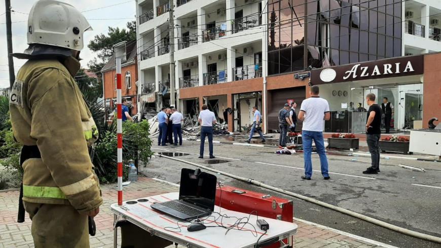 Взрыв в Геленджике: подробности происшествия в гостинице