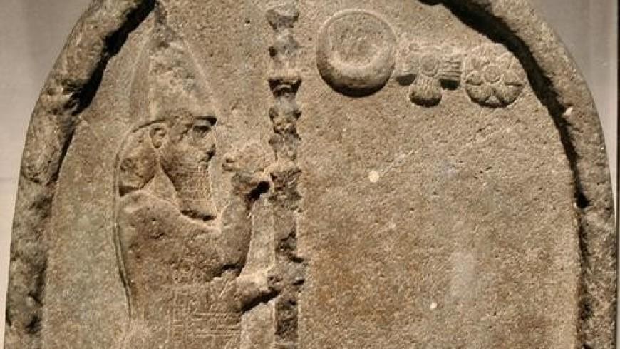 Саудовские археологи нашли портрет последнего царя Вавилона