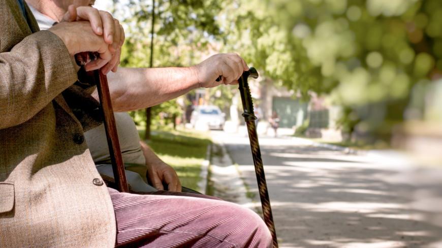 Россияне перечислили подходящие для жизни на пенсии города