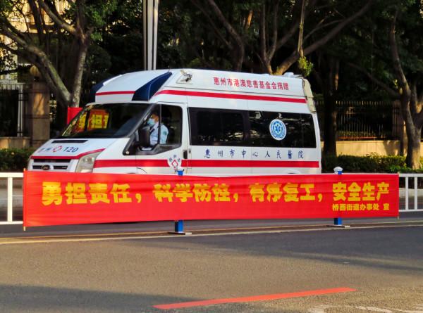 Взрыв газа в Китае привел к гибели 11 человек, 37 находятся в критическом состоянии