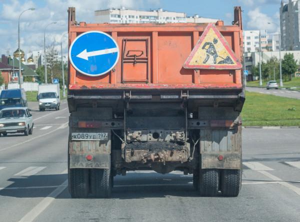 Путин предложил выделить регионам на ремонт дорог 30 млрд рублей