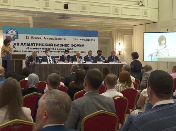 Алматинский бизнес-форум: предприниматели России и Казахстана налаживают торговые связи