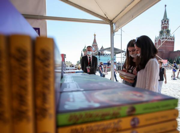 В Москве подвели итоги книжного фестиваля «Красная площадь»