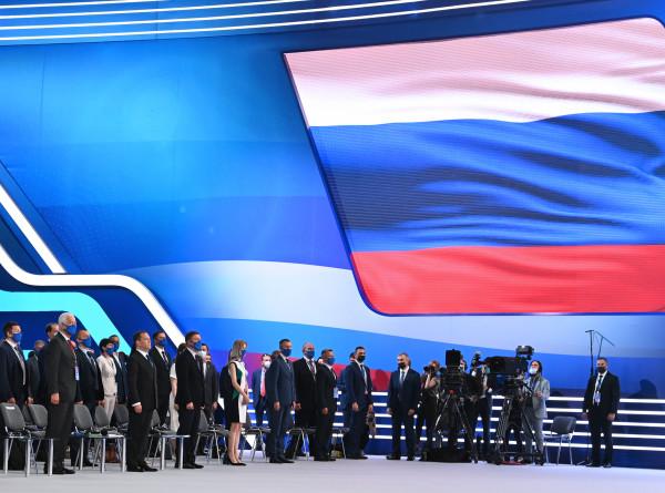 XX съезд партии: «Единая Россия» взяла курс на обновление