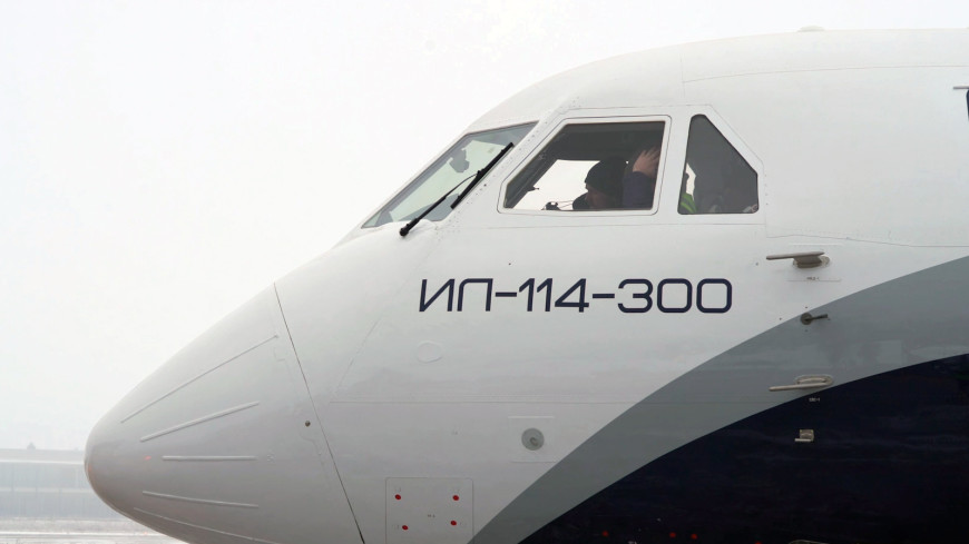 Чемезов сообщил Путину, что самолет ИЛ-114-300 с российским двигателем выйдет в серию в 2023 году