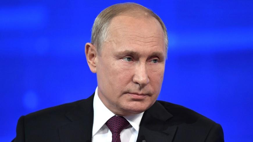 В Москве началась прямая линия с Владимиром Путиным