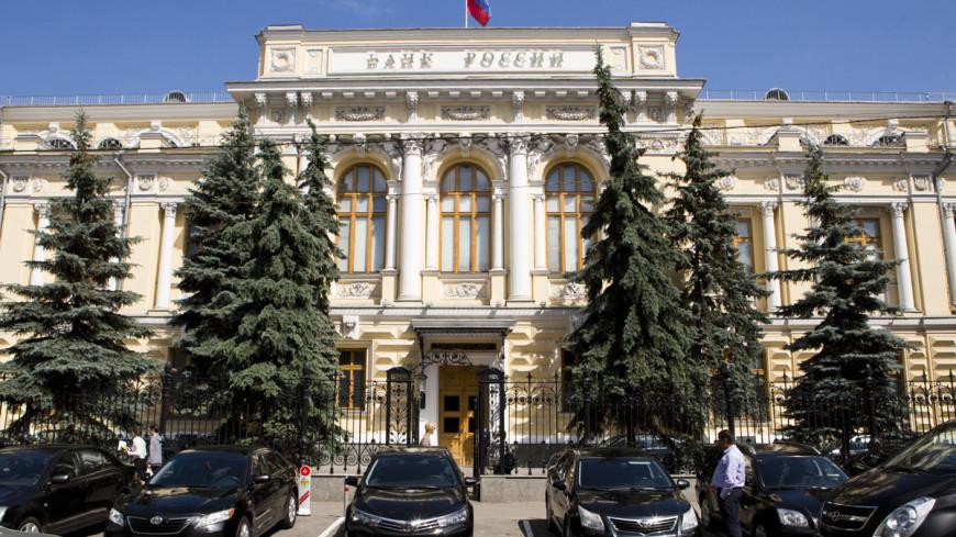 Банк России выпустит памятные монеты с медвежонком Умкой