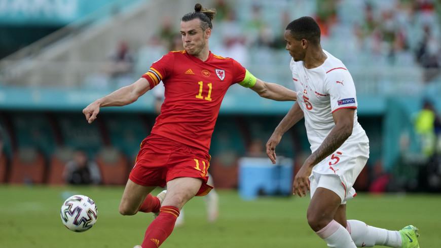 Уэльс и Швейцария оформили первую ничью Евро-2020 в Баку