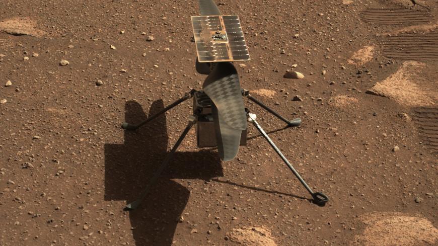 NASA: Вертолет Ingenuity за три месяца налетал на Марсе почти километр