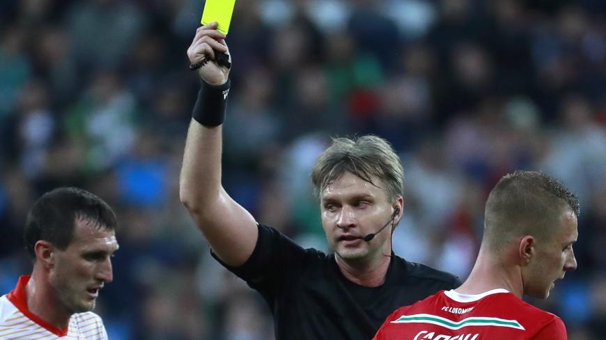 Российского арбитра Лапочкина отстранили на 10 лет от футбольной деятельности