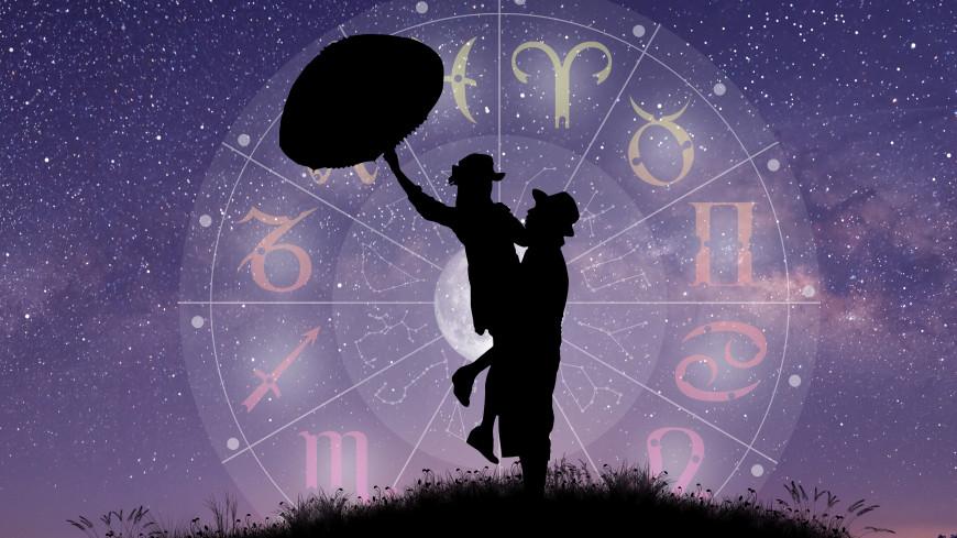 Гороскоп на субботу, 19 июня: «Большой тригон» и Солнце зарядят энергией на полгода