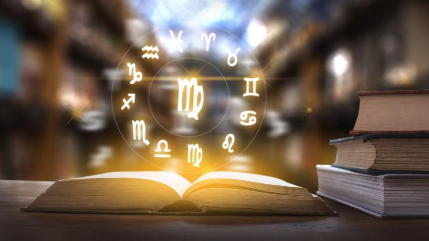 Гороскоп на вторник, 29 июня: самые востребованные качества сегодня - интеллект и здравый смысл